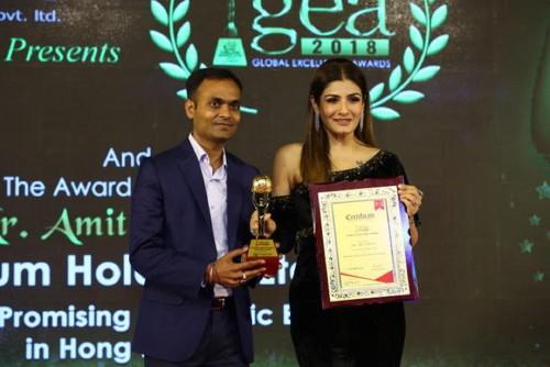 Astrum GEA Awards